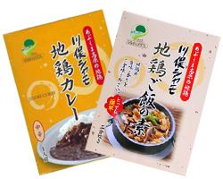 川俣シャモ 地鶏カレーと地鶏ご飯の素