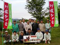 川俣町農業振興公社 集合写真