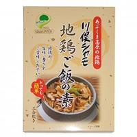 川俣シャモ 地鶏ご飯の素